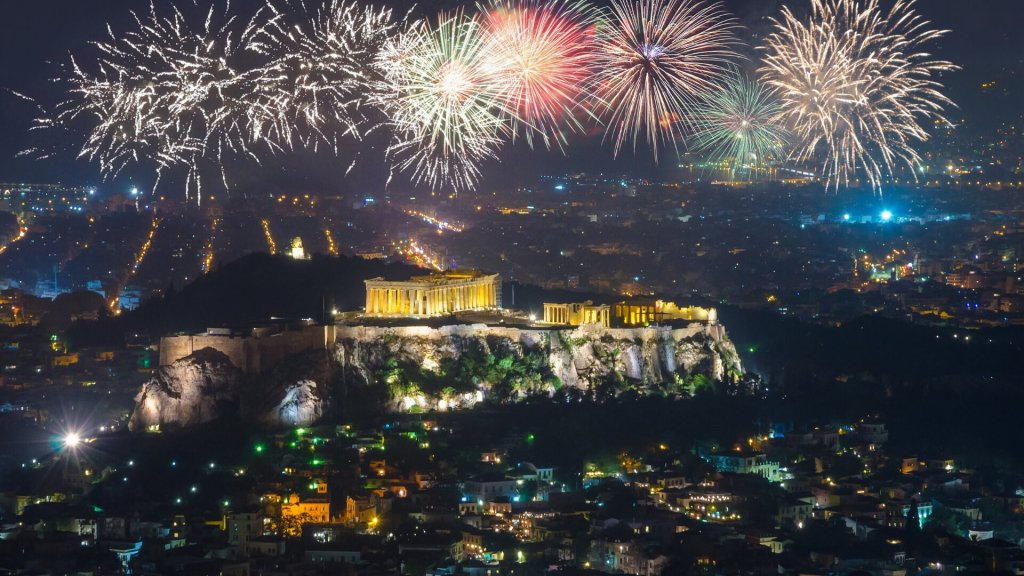 Атина понуда за нова година