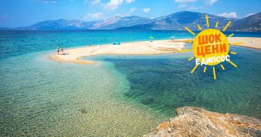 Едипсос Грција